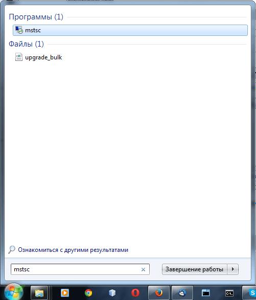 mstsc через поиск меню «Пуск»