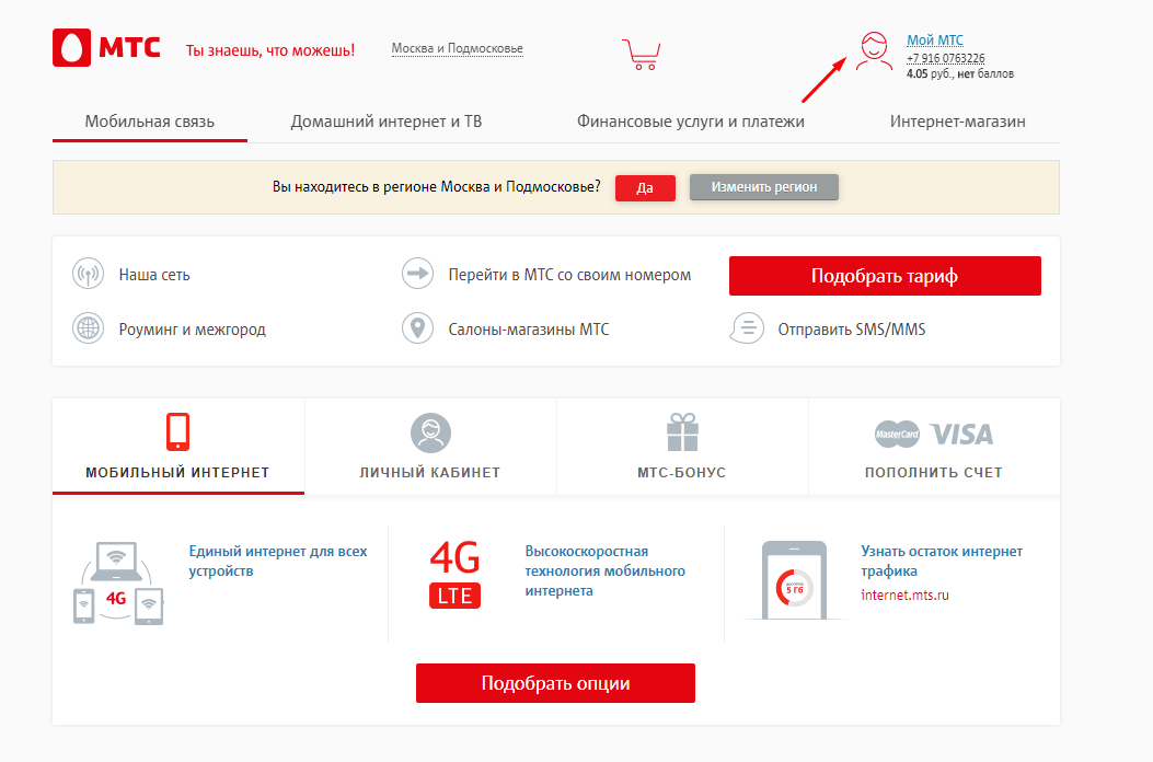 Какое место занимает банк россия