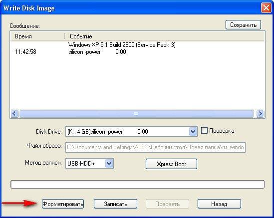Начало установки самозагружающегося образа Windows на флшку