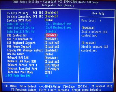 Настройки возможностей USB в Award BIOS