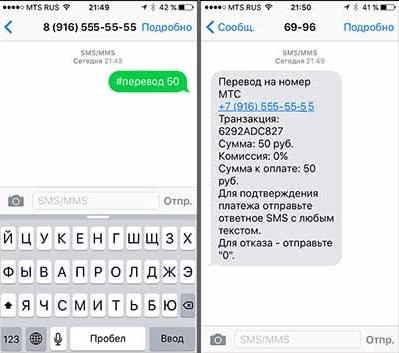 газпромбанк сыктывкар официальный сайт кредиты физическим лицам