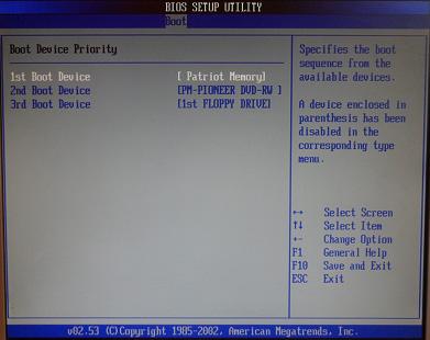 Проверка первоочередности флешки в AMI BIOS