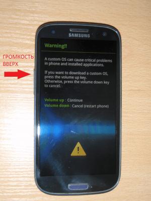 Телефон Samsung Galaxy