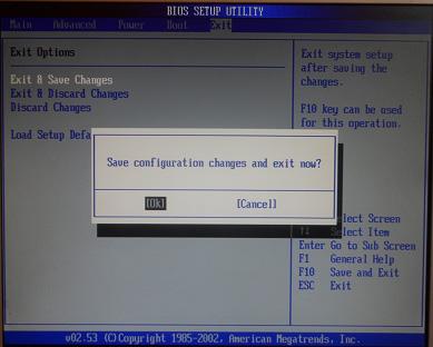 Сообщение-запрос AMI BIOS на сохранение настроек