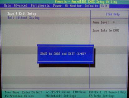 Сообщение-запрос Phoenix BIOS о сохранении настроек