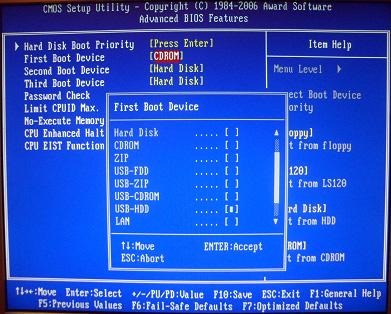 Включение внешних накопителей в качестве первого диска в Award BIOS
