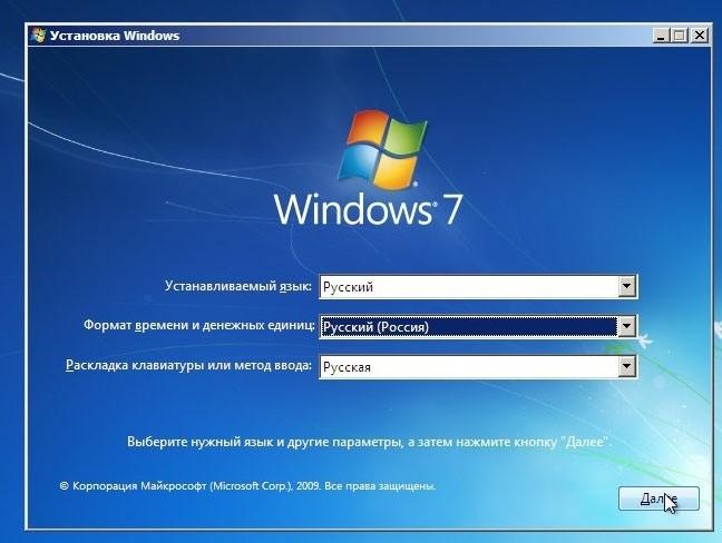 Выбор версии Windows 7 и языка установки