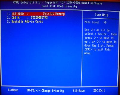 Высший приоритет внешних накопителей в Award BIOS