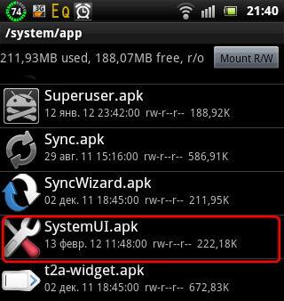 Удаление вредоносного файла в root/system/app