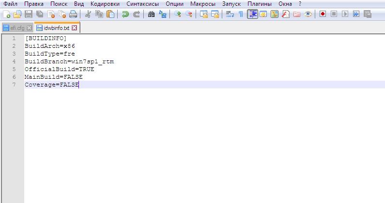 Разрядность системы в текстовом файле
