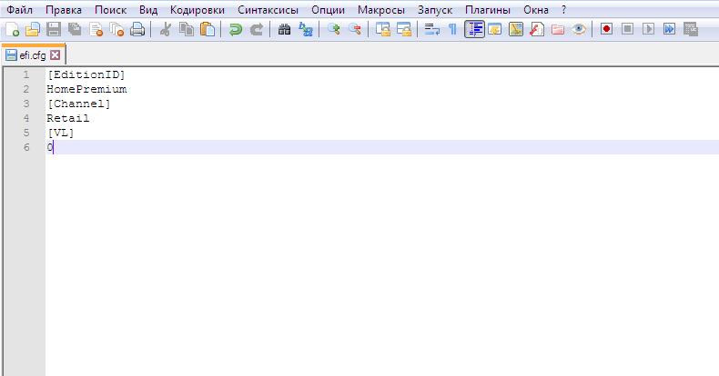 Пункт EditionID в открытом файле