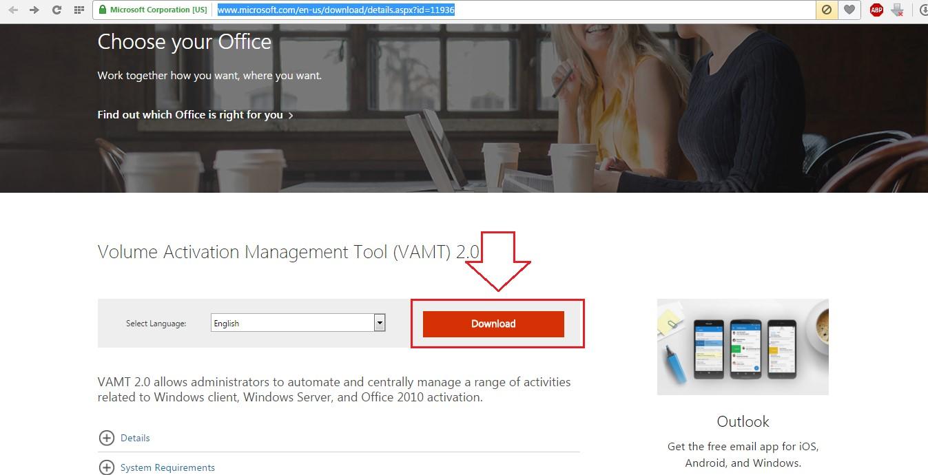 Программа Volume Activation Management Tool на сайте Microsoft