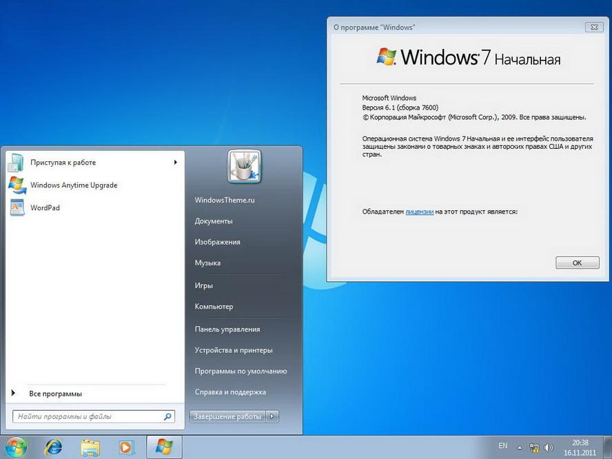 Windows 7 «Начальная»
