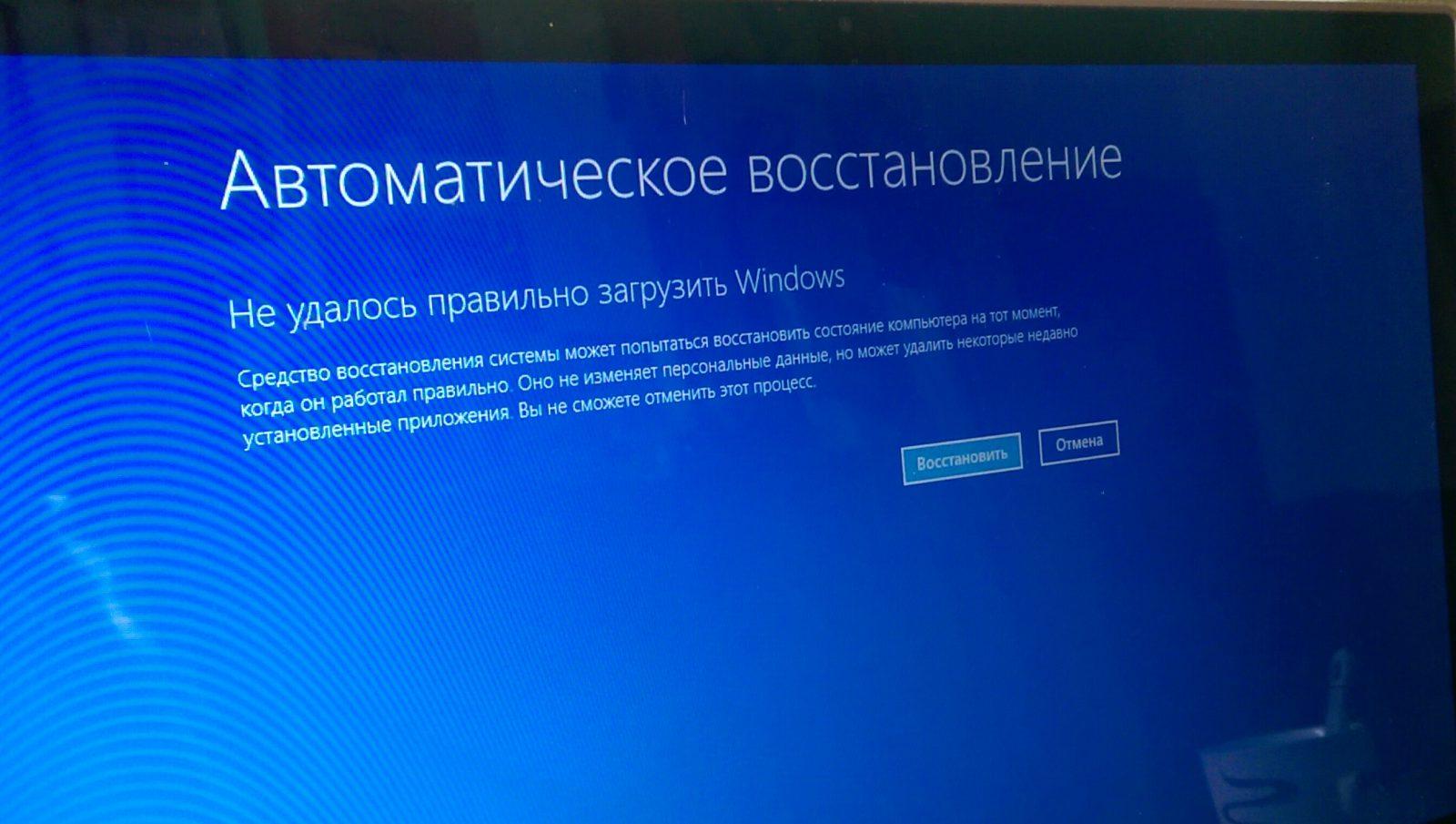 Восстановление системы Windows: куда зайти и что делать