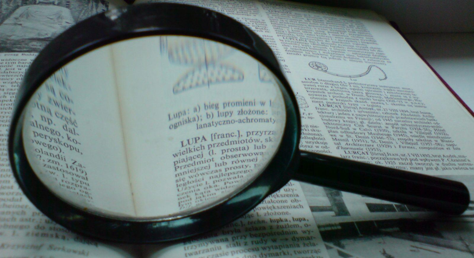 Приложения для распознавания текста с фото и сканера