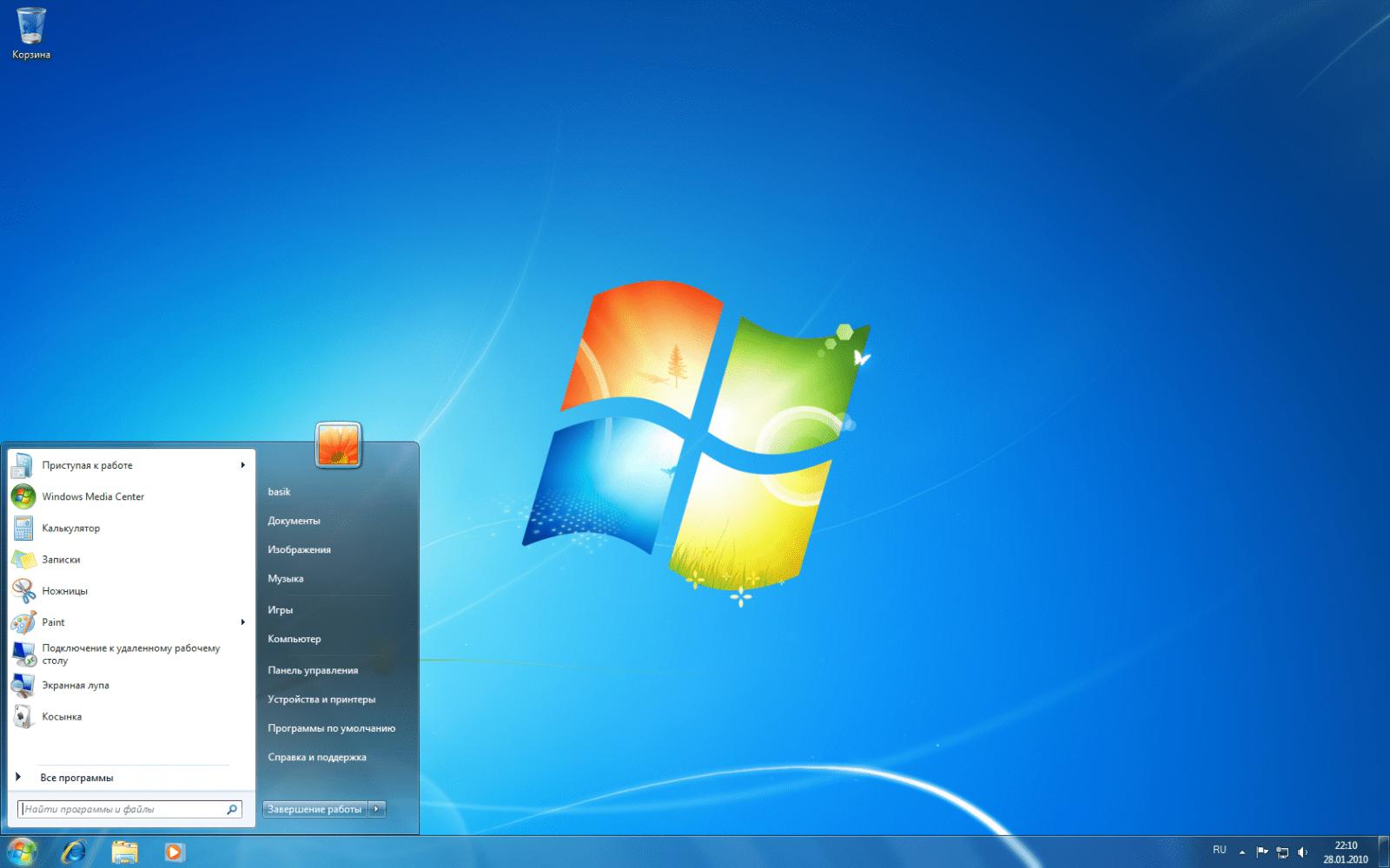 Как ускорить работу компьютера на Windows 7