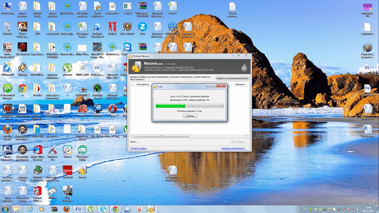 Хорошие программы для восстановления удалённых файлов