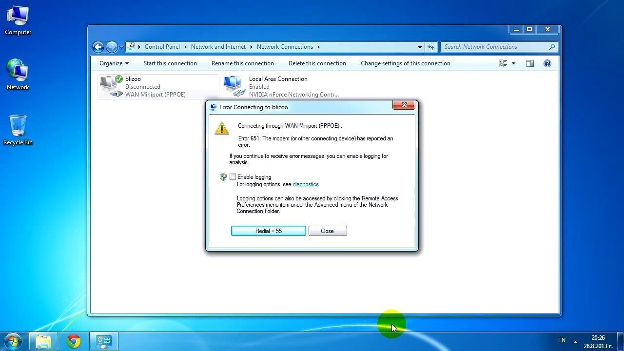 Исправление ошибки 651 при подключении к интернету