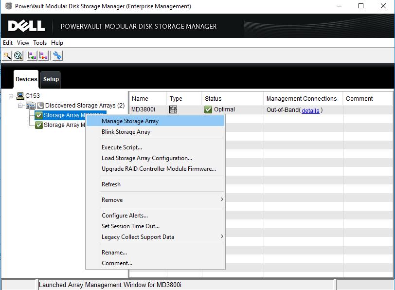 Modular Disk Storage Manager