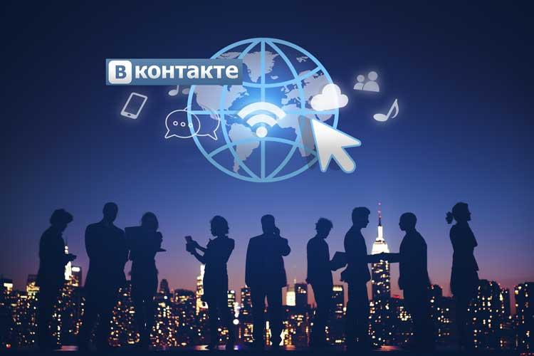 В глобальной сети Интернета участвует большинство жителей страны. Им не пользуются ленивые, проживающие в местах, где нет связи и люди со специфическим складом ума. Одну из крупных социальных сетей ВКонтакте посещал практически каждый, и большинство зарегистрированы здесь и имеют свою страницу.