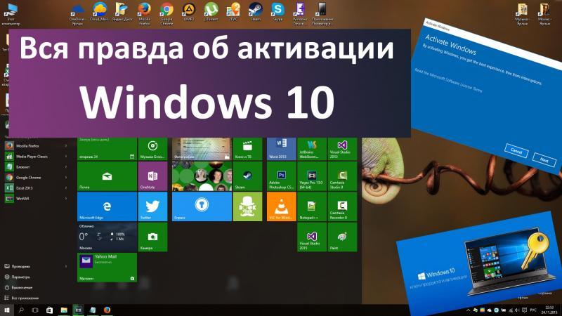 Как восстановить слетевшую активацию Windows 10