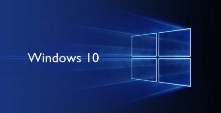 Центр обновления Windows 10: как его включить и настроить