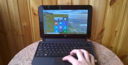 Windows 10 для нетбука: установка и оптимизация системы