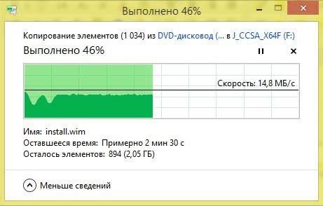 Запись файла на DVD с графиком процесса копирования в Windows 10