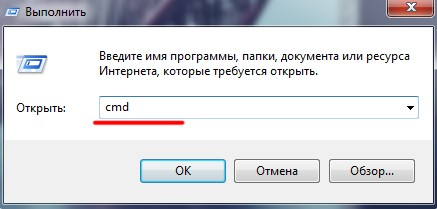Запуск «Командной строки» через «Строку задач» Windows